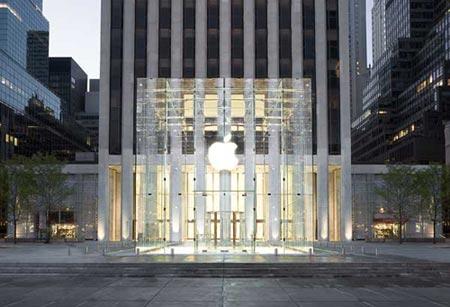 Apple Store de New-York